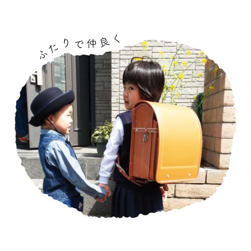 ランドセル写真館・花音ちゃん