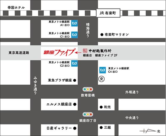 東京銀座店のマップ