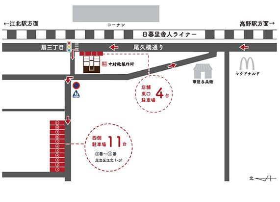 東京本店・工房のマップ