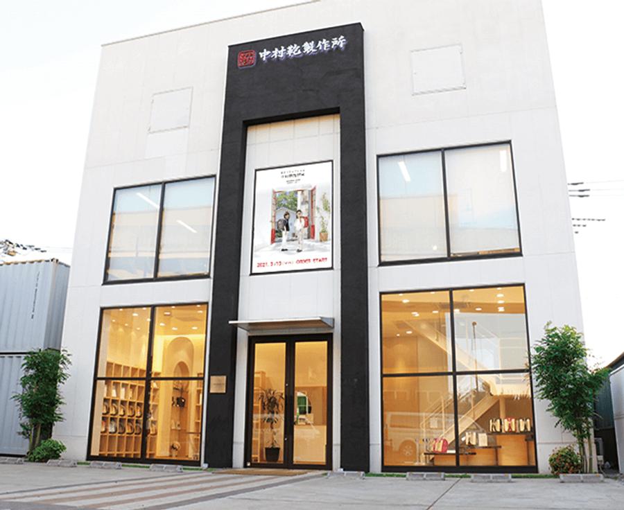 ランドセル中村鞄製作所の店舗写真2