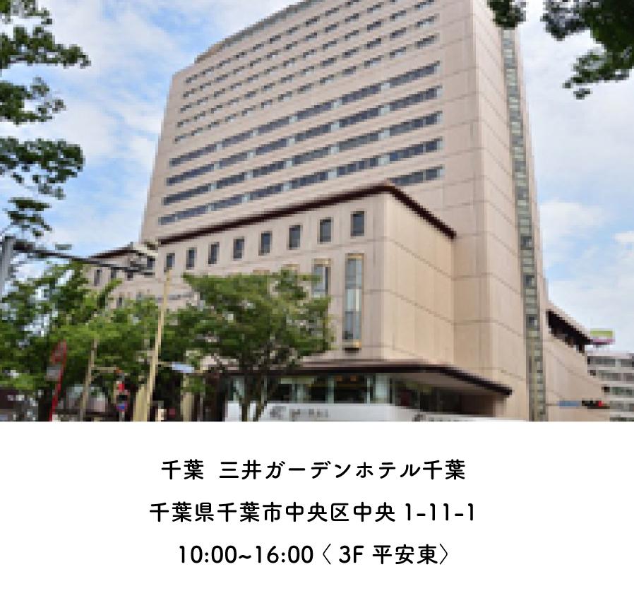 店舗・展示会ゴールデンウィークスケジュール7
