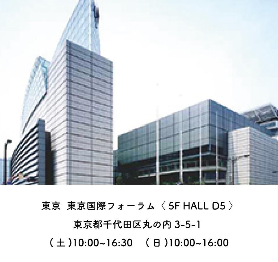 店舗・展示会ゴールデンウィークスケジュール3