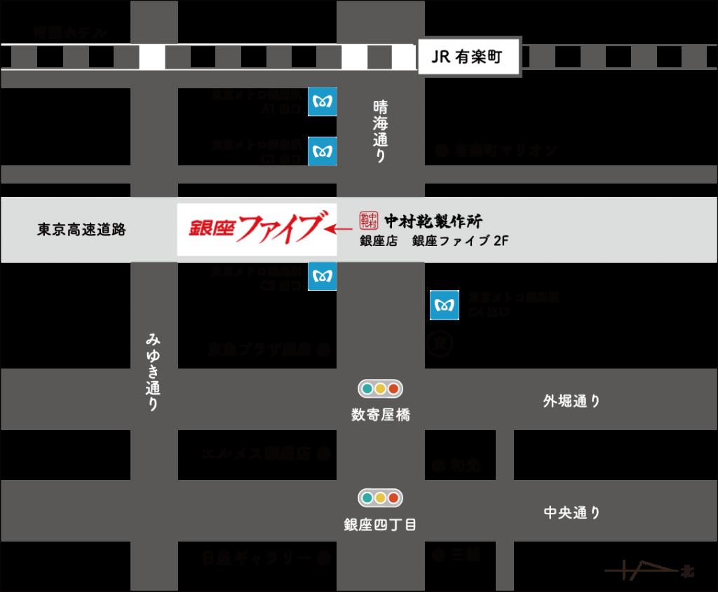 ランドセル中村鞄製作所銀座店6/7オープン2