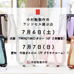 TWIN21MIDタワー