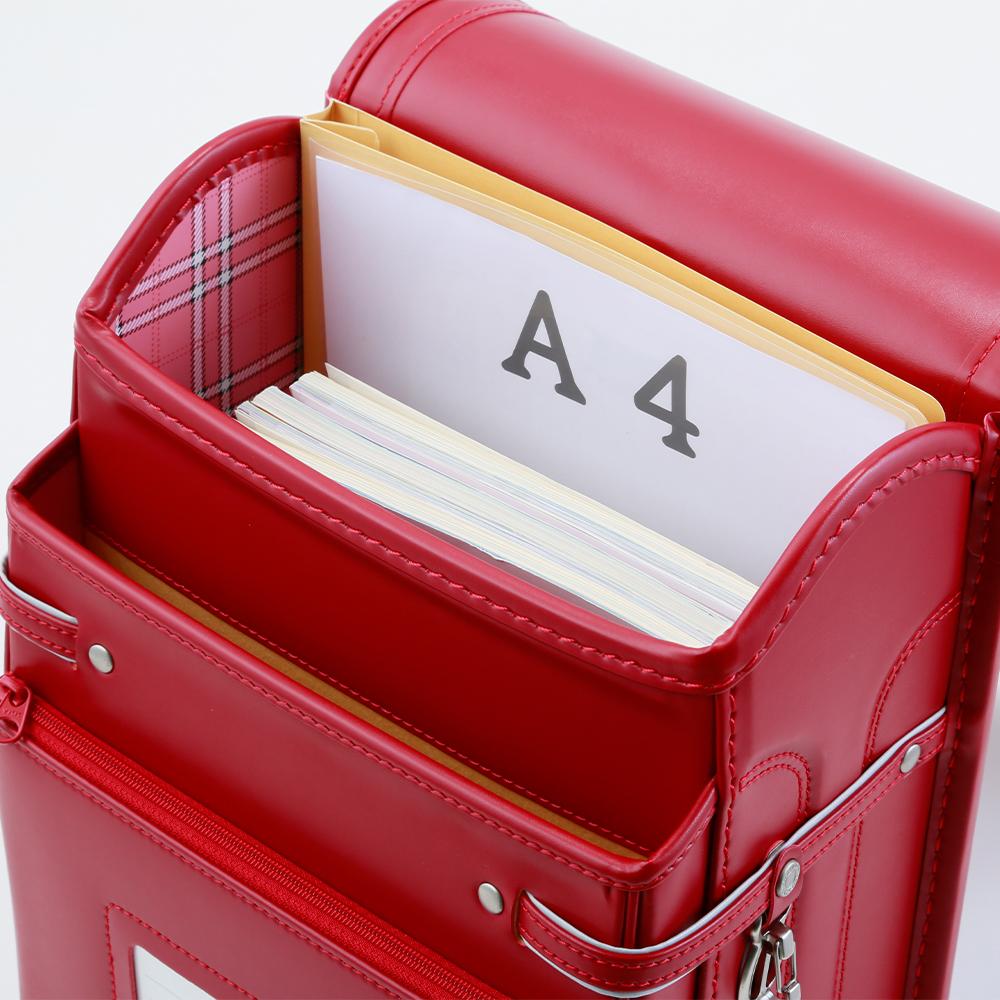中村鞄ランドセルの使いやすいワイドサイズ