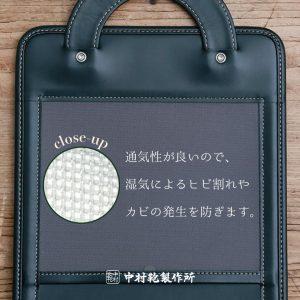 中村鞄製作所のメッシュポケット2