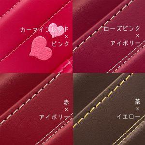中村鞄製作所の試作サンプル品の販売4