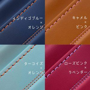 中村鞄製作所の試作サンプル品の販売2