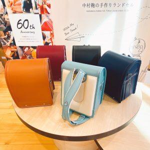 中村鞄製作所の試作サンプル品の販売1