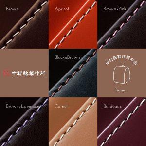 中村鞄製作所の《茶色》