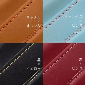 中村鞄製作所の試作サンプル品の販売3