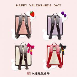 Happy Valentine's day!❤️