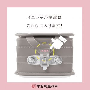 イニシャル刺繍オーダー2