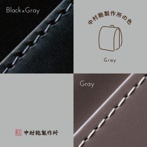 中村鞄製作所の《グレー》