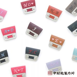 中村鞄のランドセル / イニシャル刺繍2