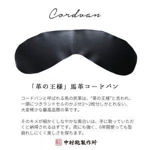 中村鞄のランドセル / こだわりの素材と多様なシリーズ1
