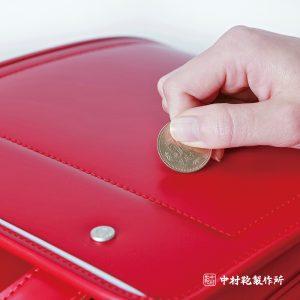 ランドセルのコーティング加工 / 中村鞄のランドセル