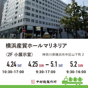 【4/24(土)〜】横浜POP-UP STORE開催のお知らせ2